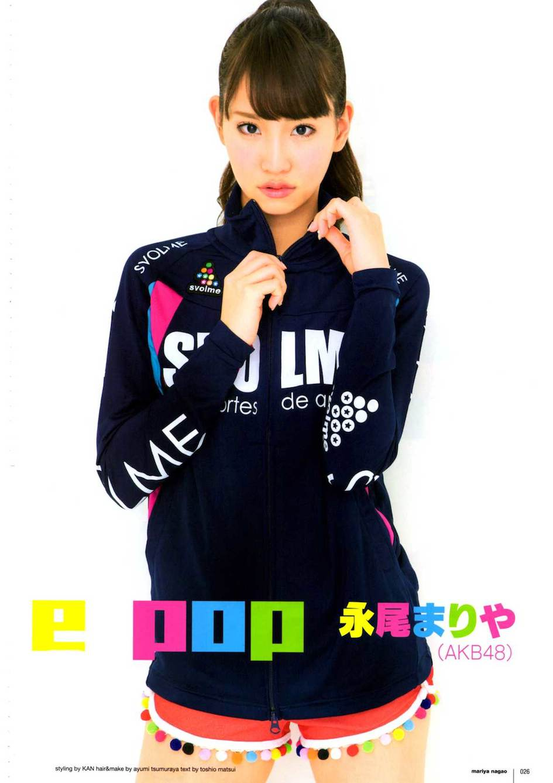 【AKB48】永尾まりや応援スレ☆124【まりやぎ】 YouTube動画>29本 ->画像>238枚